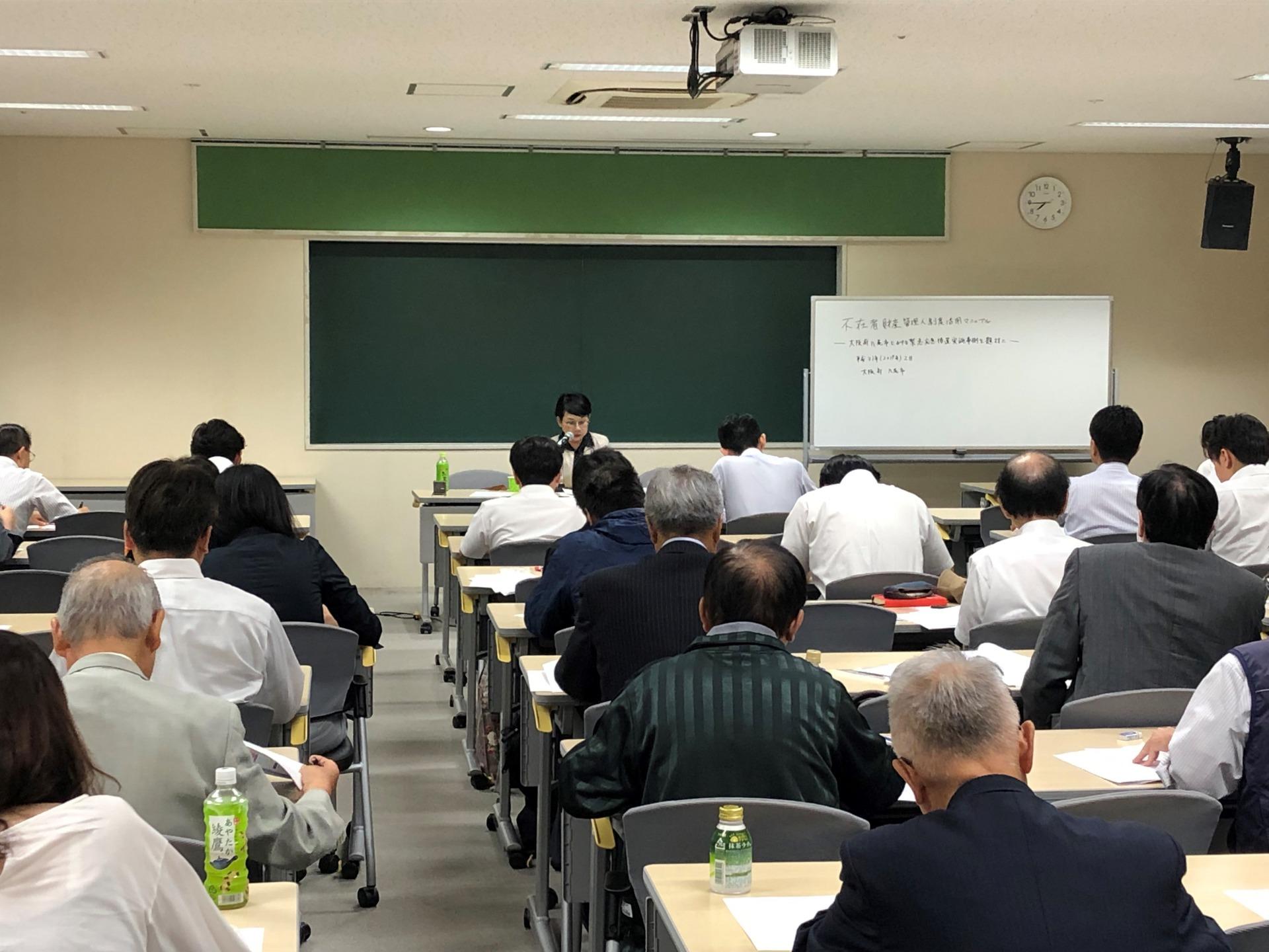 第1回財産管理人研修会を開催しました、講師は熊本会の井上弘子先生