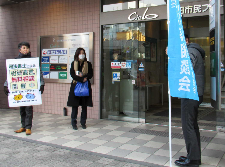 町田市民フォーラムで無料法律相談会を開催します